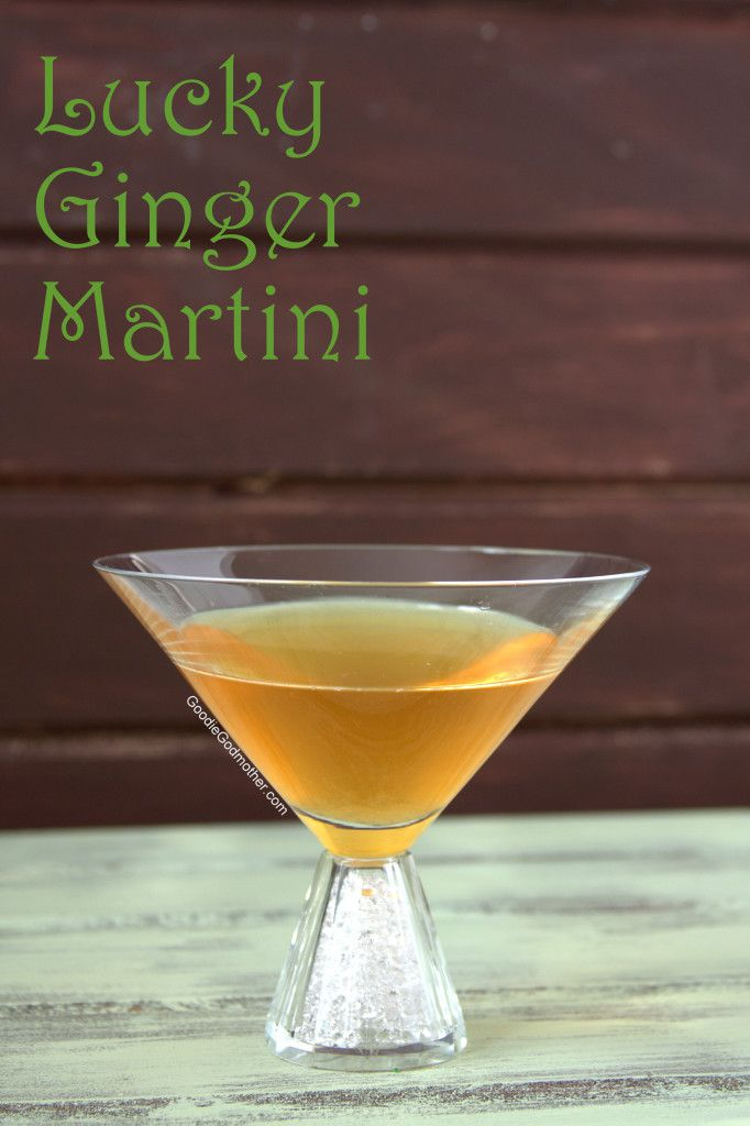 Lucky Ginger Martini - An upscale alternative to green beer for St Patrick's Day!
